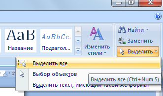 hello_html_m48dc9cc4.png