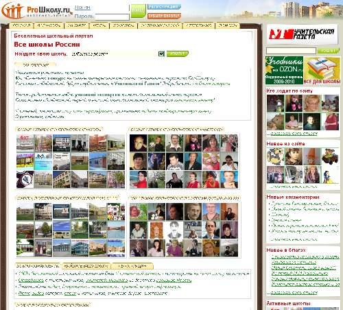 hello_html_m52b334b5.jpg