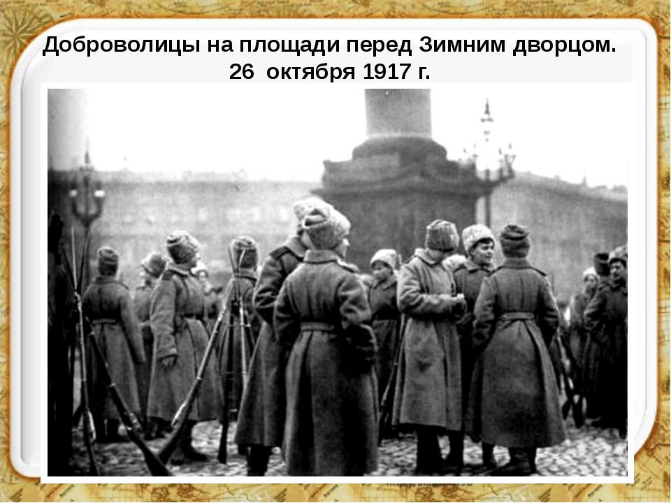 a history of the womens battalion in the russian army