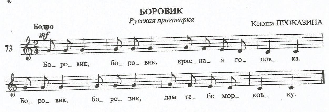 разучивание аккомпанемента в вокальном классе Геркулес мультика