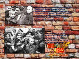 Освобожденные дети Саласпилса в 1944 г. На основании материалов расследования