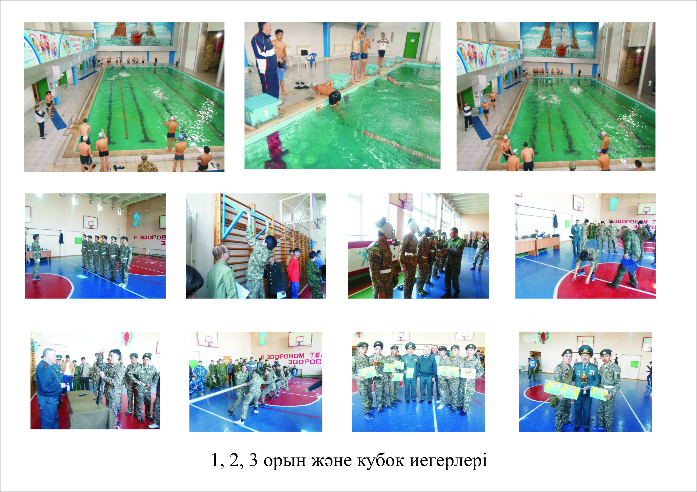 G:\картинки для слайда\9.jpg