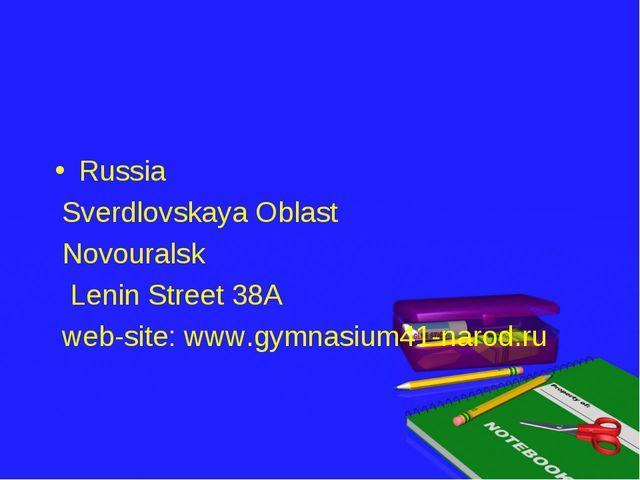 Russia Sverdlovskaya Oblast Novouralsk Lenin Street 38A web-site: www.gymnasi...