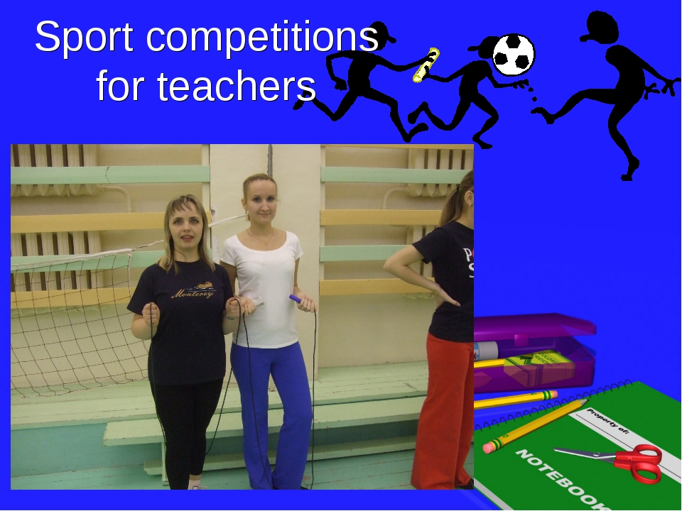 Sport competitions for teachers