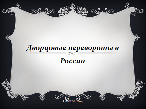 hello_html_m9895f4b.png