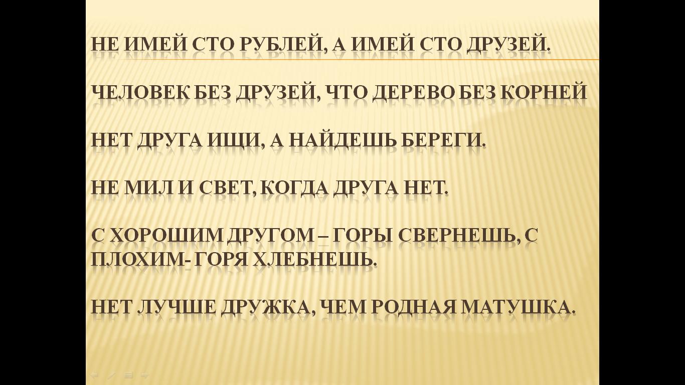 hello_html_5ec18f0b.png