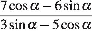 http://reshuege.ru/formula/48/488d21e4c49301e97cfe11931aeaa590p.png