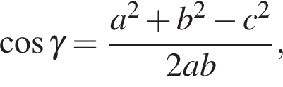 http://reshuege.ru/formula/4c/4cec872d7713ba5ef9920c33e8876c17p.png