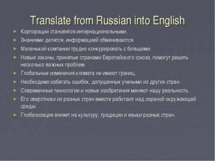 Translate from Russian into English Корпорации становятся интернациональными.