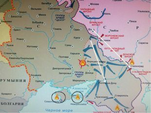 Сталин полагал, что весной-летом 1942 г. немцы предпримут новое наступление н