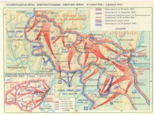 Сталинградская битва 17.07.1942-2.02.1943гг. (видеоролик) Контрнаступление Со