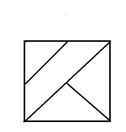C:\Users\Дом\Desktop\неделя математики\Внеклассное мероприяти А ну-ка, математики\111.bmp