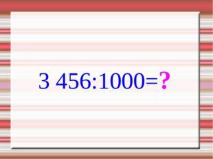 3 456:1000=?