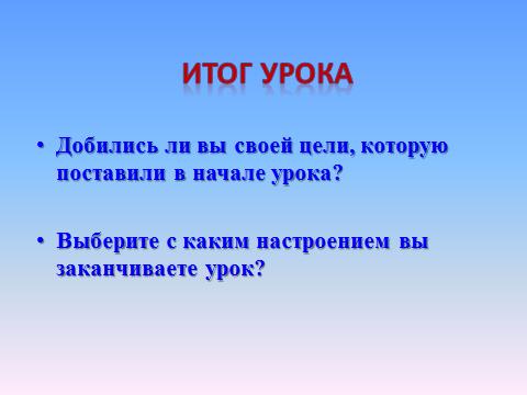 hello_html_3690dba1.png