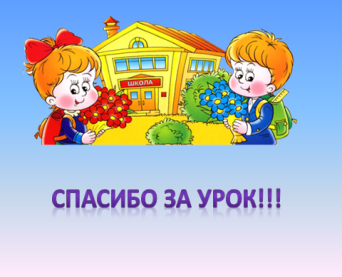 hello_html_m1b2e904f.png