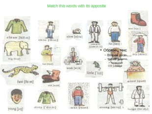Comparison of Irregular adjectives Remember! Irregular forms good - better -