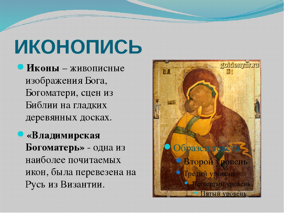 Работу выполнил: Учитель истории МАОУ СОШ №63 г. Перми. 2012 -2015 г.