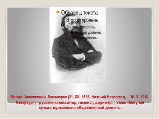 Милий Алексеевич Балакирев (21. XII. 1836, Нижний Новгород, - 16. V. 1910, Пе
