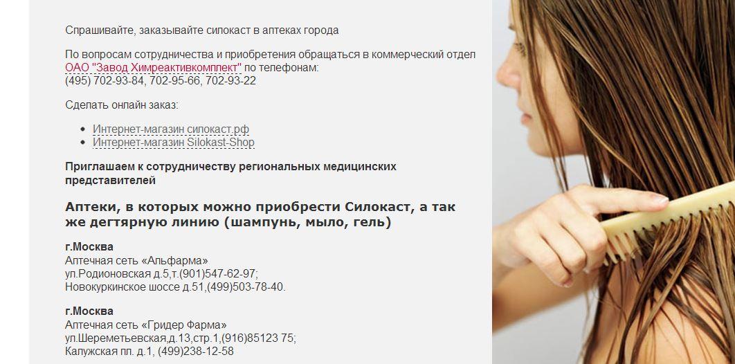 Товар №1_00004