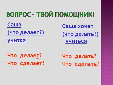 hello_html_m53ea740c.png