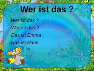 Wer ist das ? Wer ist das ? Wer ist das ? Das ist Emma . Das ist Hans. Wer is