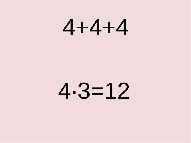 4+4+4 4·3=12