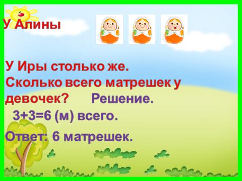 hello_html_4d2f86fe.png