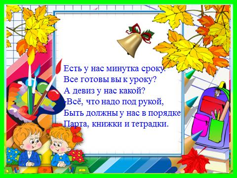 hello_html_m2f5db237.png