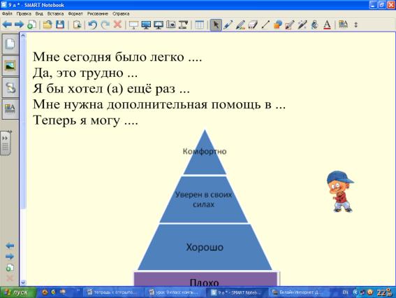 hello_html_m351d55e9.png