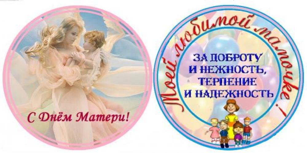 http://litterref.ru/files/47/62a2dd8bcccc3b707705fa6059d9b496.html_files/rId7.jpg