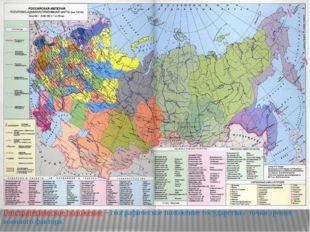 Геостратегическое положение– географическое положение государства с точки зр