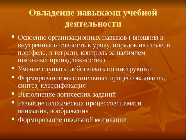 Презентацию подготовила: Заместитель директора по ВР Шапаева Лариса Катаевна