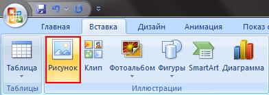 C:\Users\User\Desktop\МЕТОДИЧКА НА КОНКУРС\Новая папка\paste_picture.png
