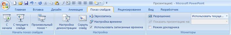 C:\Users\User\Desktop\МЕТОДИЧКА НА КОНКУРС\Новая папка\it-pp31 (1).jpg