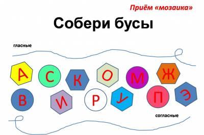 http://shkolnoecarstvo.ucoz.ru/_pu/0/s50712730.jpg