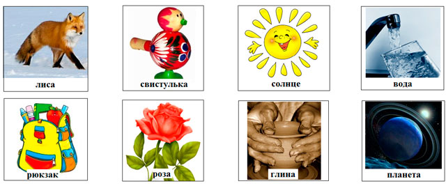http://ped-kopilka.ru/images/25-1(4).jpg
