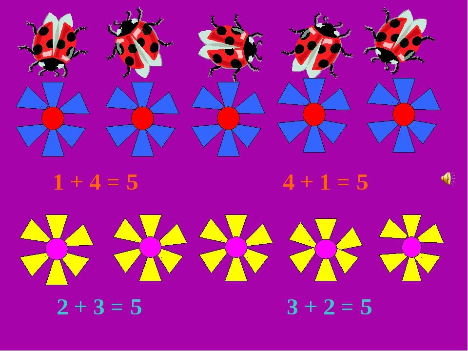 1 + 4 = 5 4 + 1 = 5 2 + 3 = 5 3 + 2 = 5
