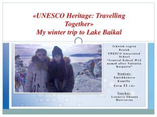 """Irkutsk region Bratsk UNESCO Associated School """"General School №12 named afte"""