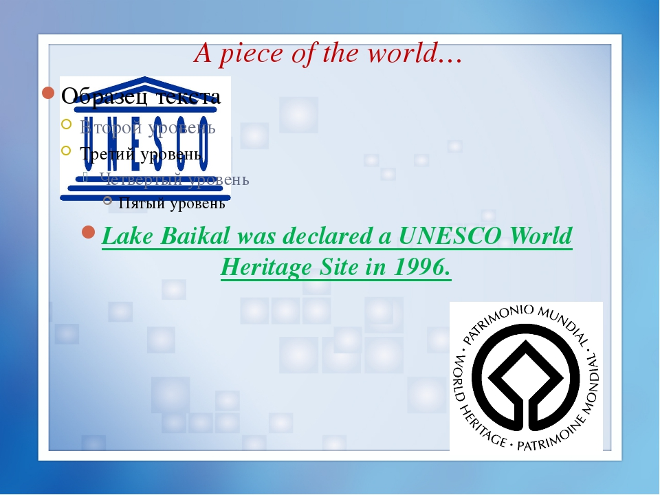 A piece of the world… Lake Baikal was declared a UNESCO World Heritage Site i...