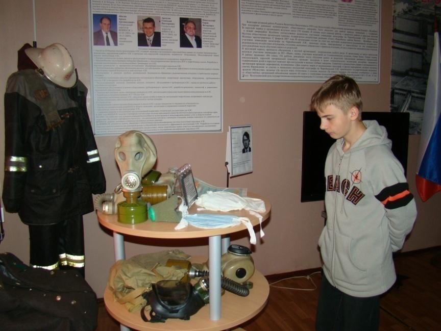 C:\Users\elena\Desktop\музей чернобыль\DSC01796.JPG