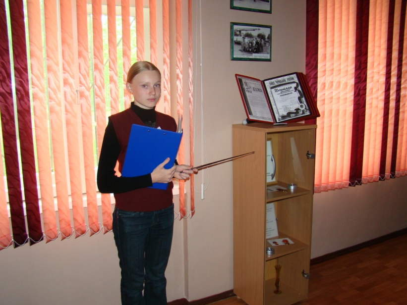 C:\Users\elena\Desktop\музей чернобыль\DSC01800.JPG