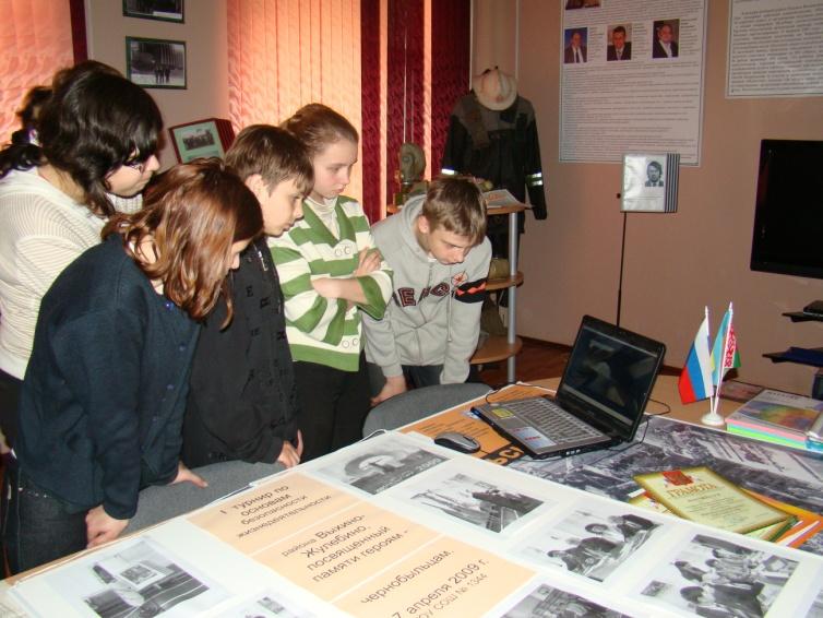 C:\Users\elena\Desktop\музей чернобыль\DSC01797.JPG