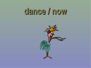 dance / now