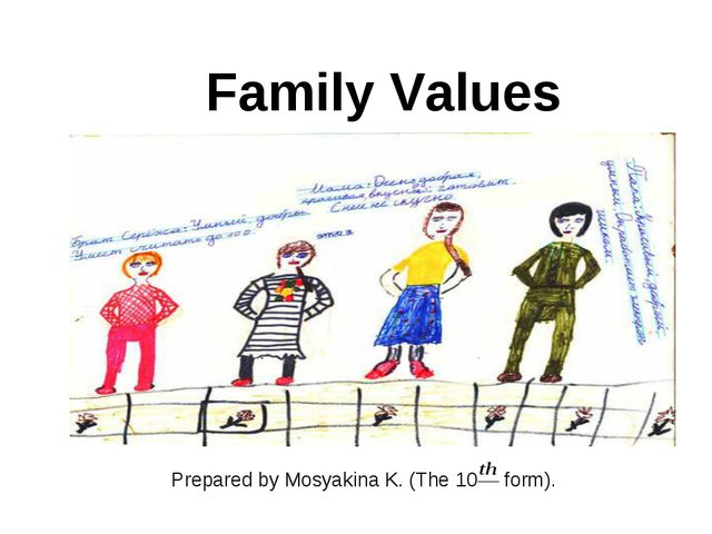 Family Values Prepared by Mosyakina K. (The 10 form).
