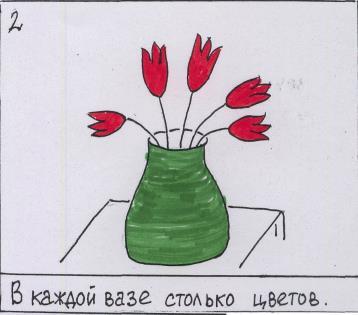 http://iknigi.net/books_files/online_html/91969/i_013.jpg