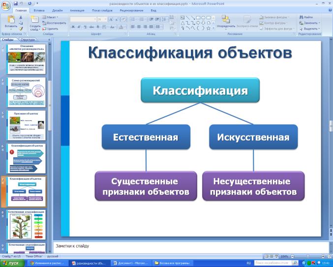 hello_html_641cb60f.png