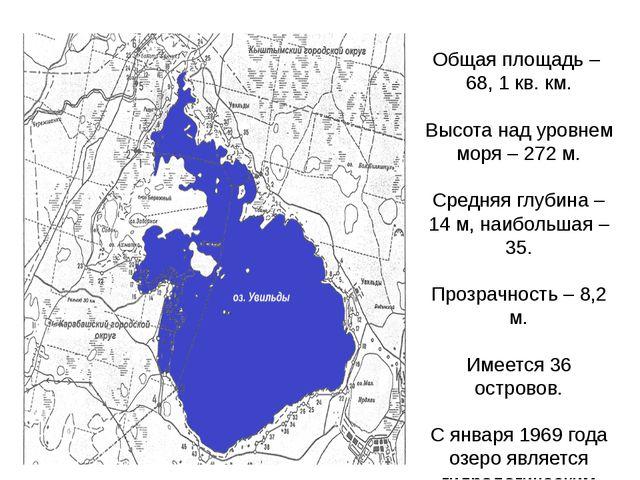 1975 год – в период сильнейшей засухи для снабжения огромного города Челябинс...