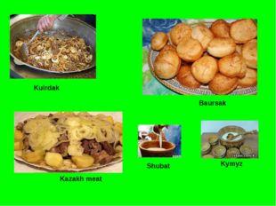 Kuirdak Baursak Kazakh meat Shubat Kymyz