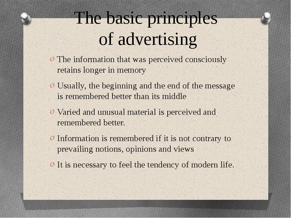 The basic principles of advertising The information that was perceived consci...