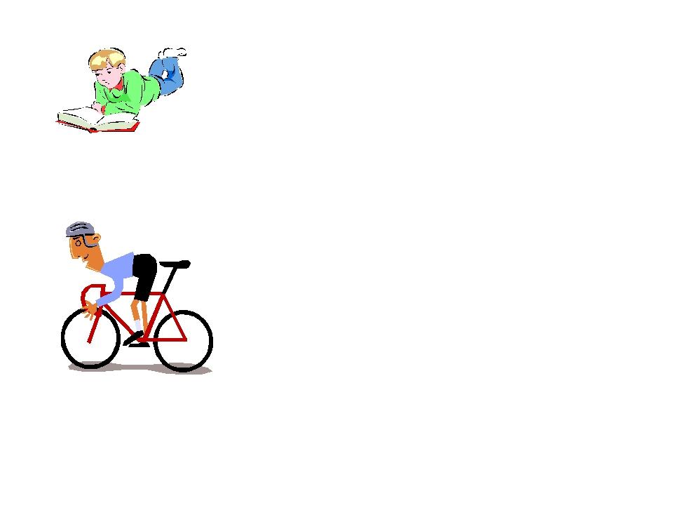 Das ist Hans. Er liest ein Buch. Und du? Das ist Tom. Er fährt Rad. Und du?